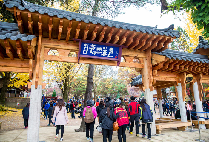 south korea tour package from philippines